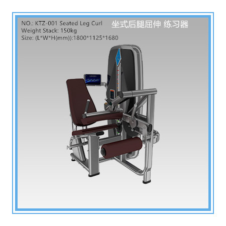 Long Life Span Seated Leg Extension And Leg Curl Machine 2 Layer Dupan Coating