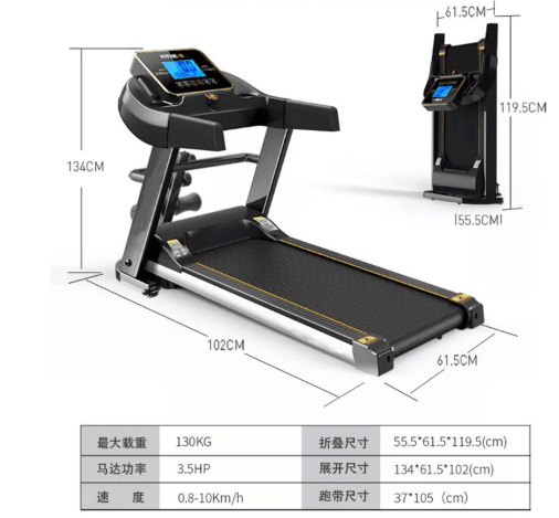 Residential Light Commercial Treadmill Gym Instruments With 10.1 Inch TFT Screen