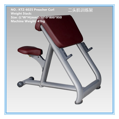China PU Leather Seated Bicep Preacher Curl Machine , Scott Curl Bench For Gym Clubs supplier