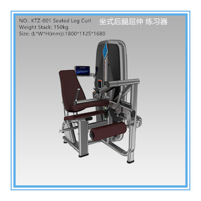 China Long Life Span Seated Leg Extension And Leg Curl Machine 2 Layer Dupan Coating supplier