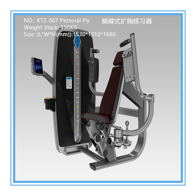 China Latest Pectoral Fly Machine , Commercial Strength Training Equipment SGS Approval supplier