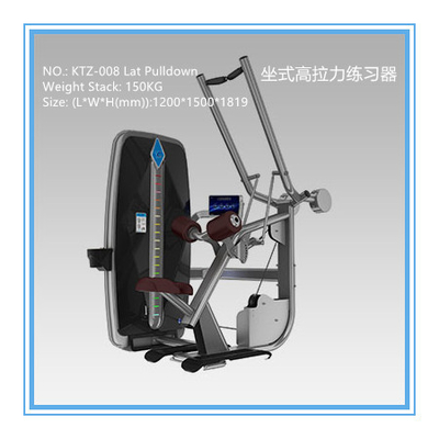 China Hotel Gym Commercial Exercise Equipment Lat Pull Down Machine For Body Building supplier