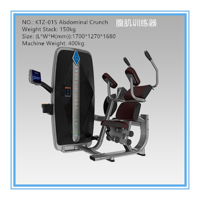 China Modern Abdominal Crunch Machine Physical Fitness Equipment For Professional Athlete supplier