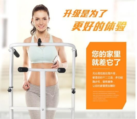 China High End Commercial Running Machine , Stationary Gym Equipment Treadmill supplier