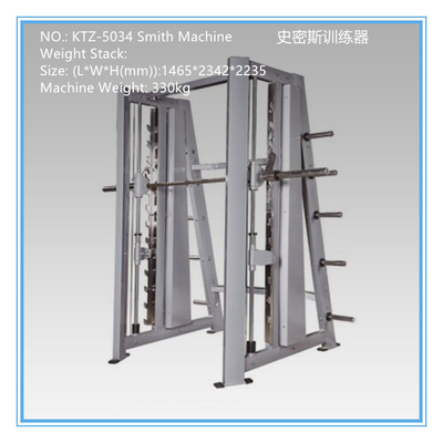 China gym equipment high quality fitness multi equipment smith machine for sale Smith Machine Commercial Gym Equipment factory