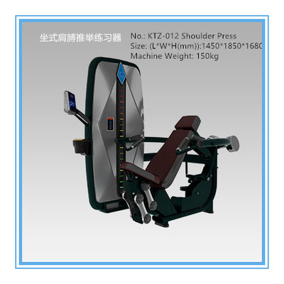 China Plate Loaded Seated Chest Press Fitness Equipment , Gym Workout Machines Black factory